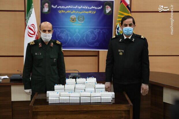 تهاجم سهگانه نیروهای مسلح برای مهار ویروس کرونا در کشور/ روایتی از تلاش دوباره سرهنگها برای نجات جان مردم ایران +عکس