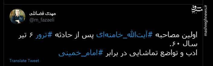 اولین مصاحبه آیتالله خامنهای پس از ترور ۶ تیر ۶۰+ فیلم
