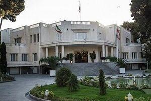متن طرح تشکیل شورای کنترل هزینهها در نهاد ریاستجمهوری