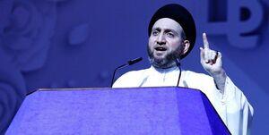 سید عمار الحکیم: هیچ کشوری حق ندارد حاکمیت ارضی عراق را نقض کند