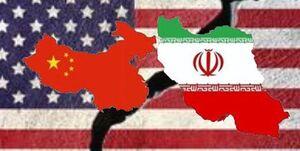هراس نهاد آمریکایی از همکاری ایران-چین ضد نظم کنونی جهان