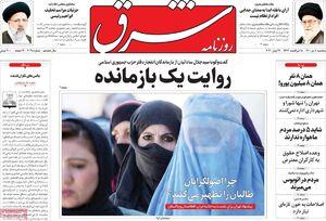 دولت روحانی از «ونزوئلایی شدن ایران» جلوگیری کرد/ محسن هاشمی: سه بار تغییر شهردار در این دوره موجب بیثباتی شد