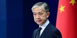 چین: آمریکا بزرگترین مخل نظم جهانی است