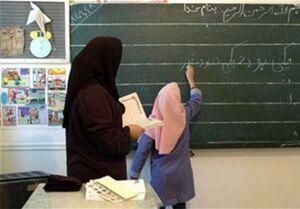 گام بلند مجلس برای معلمان مدارس غیرانتفاعی