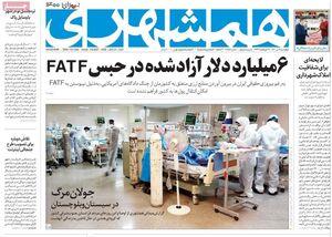شرق: دولت رئیسی امتداد دولت اول احمدینژاد است!؟ / اصلاحطلبان در انتخابات با «شکست مفتضحانه» مواجه شدند