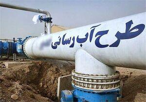 بهرهبرداری از خط لوله انتقال آب شرب به مرز مهران +عکس