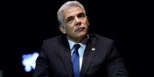 ابراز نگرانی وزیر خارجه اسرائیل از احیای برجام