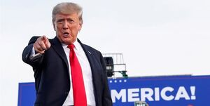 لغو گردهمایی ترامپ و هوادارانش بهخاطر نگرانیهای سیاسی