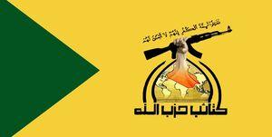 کتائب حزبالله عراق خطاب به آمریکا: این بار پاسخ سخت خواهد بود