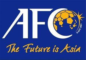 AFC خواستار معرفی ورزشگاه برای مسابقات انتخابی جام جهانی