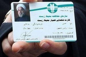 دولت روحانی ضدمحیط زیستترین دولت است؟