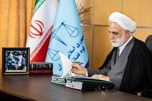 پیام تسلیت رئیس قوهقضاییه در پی درگذشت مادر نایب رئیس مجلس