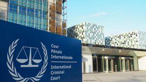 آمریکا تحریمهای دیوان کیفری بینالمللی را لغو کرد