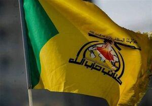 حزبالله عراق: حمله آمریکا به حشدالشعبی از قبل برنامهریزی شده بود