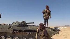 نگاهی به دو عملیات حیرتانگیز انصارالله یمن در هفتههای اخیر/ وقتی تانک و نفربرهای ائتلاف سعودی از وانت مسلح یمنی فرار میکنند +فیلم و تصاویر