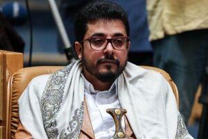 سفیر یمن مهمان رادیو گفتوگو میشود