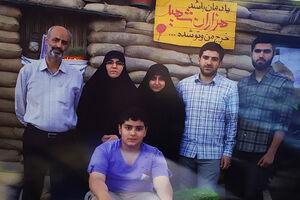 شهید مدافع حرم محمدرضا دهقان امیری - کراپشده