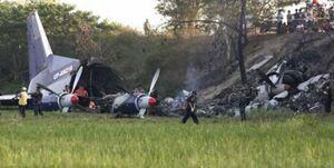 تلفات سانحه هوایی فیلیپین به ۴۵ نفر رسید