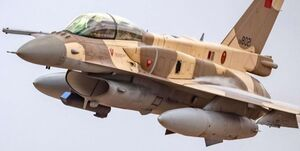 یک هواپیمای جنگی مغرب در پایگاه هوایی اسرائیل فرود آمد