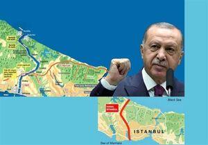 ترکیه و سودای کپی برداری از کانال سوئز برای استانبول