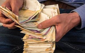 پولپاشی پول نمایه