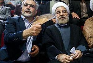 روزهای سیاه دولت روحانی