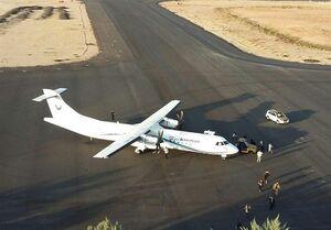 تکذیب یک شایعه فضای مجازی درباره سقوط هواپیما +فیلم