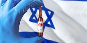اثربخشی واکسن فایزر در فلسطین اشغالی تنها ۶۴ درصد است