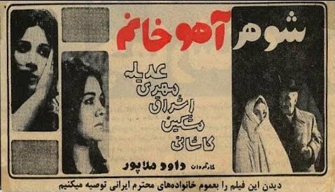 اولین فیلمی که پس از انقلاب در قم اکران شد/ ماجرای شکلگیری شورای صنفی نمایش