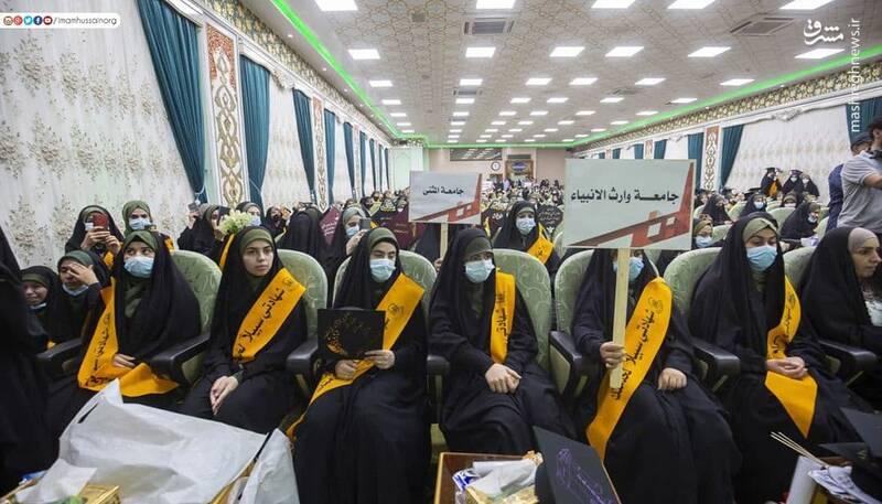 مراسم فارغ التحصیلی دانشجویان دختر عراقی در حرم+ عکس