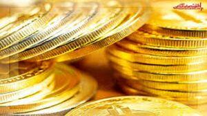قیمت انواع سکه و طلا امروز ۱۵ تیر +جدول