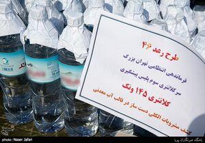 عکس/ کشف مشروبات الکلی در قالب آب معدنی