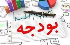 انتشار اولین گزارش دیوان محاسبات از اجرای بودجه ۱۴۰۰