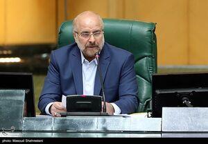 تشکیل جلسه ویژه نظارتی مجلس فردا با قید فوریت