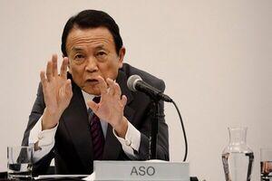 تارو آسو: توکیو و واشنگتن باید با یکدیگر از تایوان دفاع کنند!