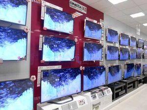 گرانترین تلویزیونهای بازار