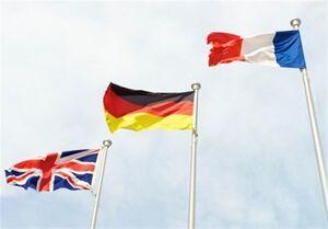 بیانیه مشترک تروئیکای اروپا درباره غنیسازی ایران