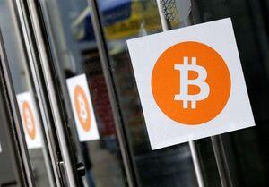 نوسان قیمت بیت کوین به دنبال مجازات یک شرکت ارز مجازی در چین