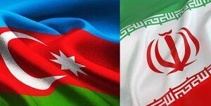 تولید مشترک ایران و جمهوری آذربایجان برای صادرات به کشورهای ثالث