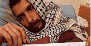 جامعه بینالملل اسرائیل را به دلیل ارتکاب جرایم علیه اسرای فلسطینی رسوا کند