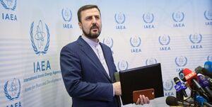 چرا ایران تصمیم به تولید سوخت سیلیساید گرفته است؟