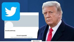 شکایت ترامپ از فیسبوک و توییتر و مدیران عامل آنها
