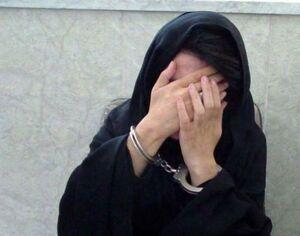 اعترافات زنی که هوویش را کشت و جسدش را سوزاند!