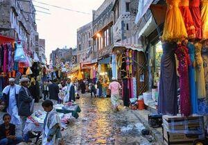 قاچاق لباسهای اسرائیلی به بازارهای یمن