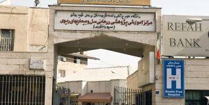 بیمارستان «مسیح دانشوری» مرکز ارجاع کرونا در مدیترانه شرقی شد