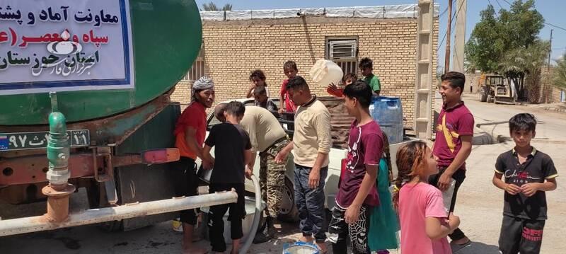 آبرسانی سپاه به روستاییان دشت آزادگان +عکس