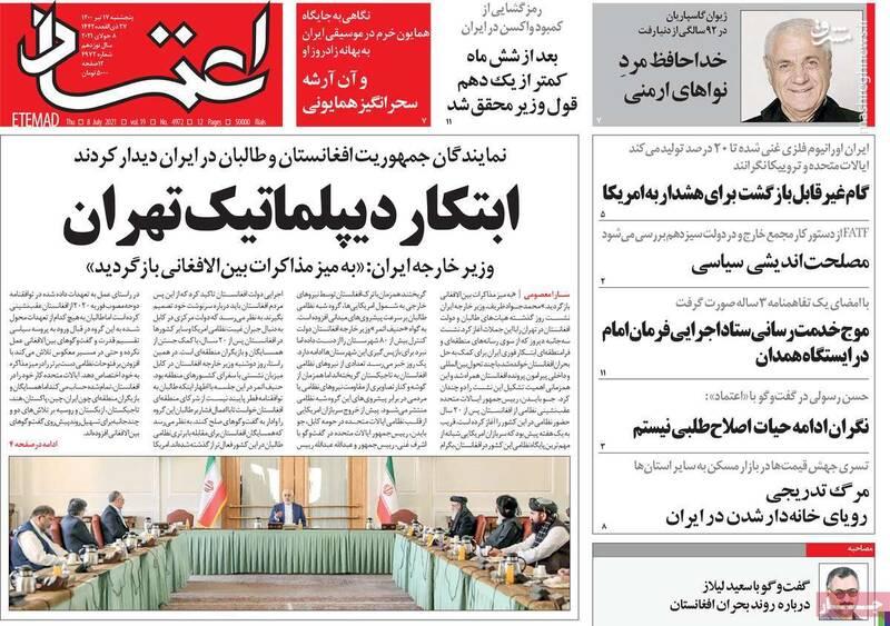 «رئیسی» راه برجام موشکی و منطقهای را نبندد/ قنبری: درصد اصولگرایان در کابینه روحانی بیشتر بود