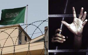فعالیت بازجویان موساد در زندانهای عربستان سعودی - کراپشده