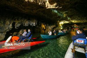 تنها غار تالابی ایران