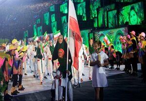 رونمایی از لباس کاروان المپیک ایران در توکیو/ سورپرایز در مراسم رژه!